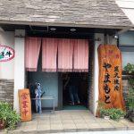 移住後に知った石垣島のおすすめグルメ:炭火焼肉やまもと