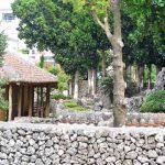 石垣島の史跡案内 枯山水庭園