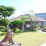 石垣島の美術館・博物館 みんさー工芸館