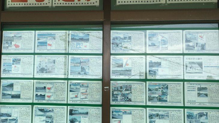 石垣島でのお家探し~石垣島の住宅事情~前編