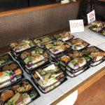 朝5時から開店しているお惣菜とお弁当の店「ボン・トレトゥール」