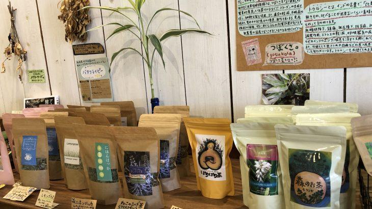 石垣島でつくった石けんとお茶の店「AVANCE」